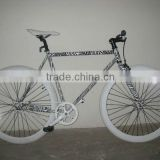 700C colorful zebra skin hot selling fixed gear bike/bicycle double wall fixed gear bike/bicycle
