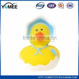 Made in China superior quality bath water duck toy