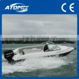 5 meter Sports boat with Cabin