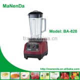 Manenda sound proof cover multifunction 1500W blender
