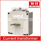high voltage low current flexible transformer MSQ-30B electric meter current transformer