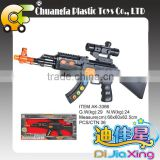 AK-3366 China juguetes-kid toy BO super laser gun with light & music & sound