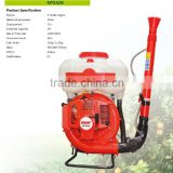 spare parts of knapsack sprayer /back pack sprayer spare parts