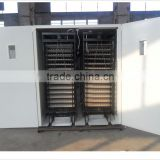 ZH-8448 Energy Saving Wholesale Price Electric Egg Incubator Used For Make 8000 Chicken Eggs