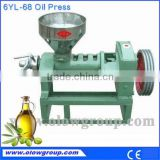 Inquiry About Virgin Coconut oil press machinery/coconut oil making machine