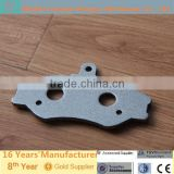 rear disc brake backing plate