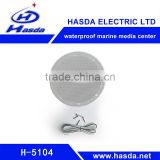 Hasda Audio 4'' waterproof marine speaker high power white