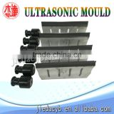 Plastic welding mold welding area can be customized Optional material titanium horn steel horn aluminum horn