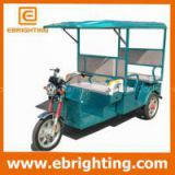 3 wheel electric bicycle