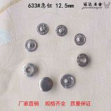 sell 12.5mm Copper and iron buttons  Clothing button Handbag snap button
