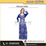 Royal Blue Luxury Kaftan For Wedding Occasion And Party Wear 5996