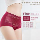 High waisted cotton lace women's underwear abdomen hips breathable cotton quality seamless female briefs increase