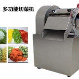 Commercial Vegetable Cutting Machine Radish, Potato Variable Speed