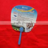 New material PP advertising fan for promotion, , advertising paper hand fan