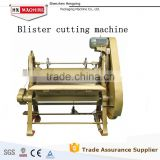 China Manufacture Hot Sell PVC Blister Trimming Machine