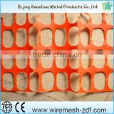 Roadway Safety Plastic Traffic Barrier Fence