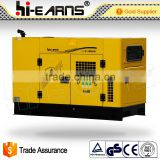 Super silent 12KW/15KVA diesel generator price                                                                         Quality Choice