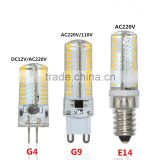 3W 4W 5W 6W 7W 8W 9W Silicone Body E14 G4 G9 LED Lamp DC12V AC220V AC110V Crystal Chandelier SMD3014 Led Light Replace Halogen