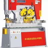 Q35Y Series Steel iron worker, Universal Hydraulic iron worker, ironworker, shearing and punching machine