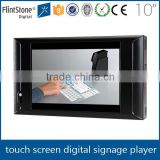 flintstone 10 inch touch screens acrylic photo frame digital display lcd