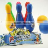 plastic toy bowling