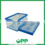 EPP-F650*440*345mm Foldable packaging storage box