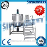 SPX Chemical Liquid mixing tank/liquid detergent blending tank/industrial liquid mixer for liquid detergent