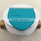 potable ultrasonic water flow meter with remote reading