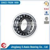 Self-aligning ball bearing 1212 for papermaking equipment