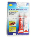 5160404-19 super glue AB used in metal/plastic/cearamics
