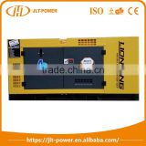 Cost-Effective Stable Quality Soundproof 15 Kva 3 Phase Generator