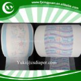 Cloth-like Lamination Film for Baby Diapers