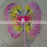 122-23 Butterly Fairy Wing