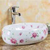 Modern design durable oval decorate art sink wash ceramic color basin