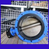 D341X/2507-16Q Super double phase steel disc NBR seat butterfly valve 400 16inch