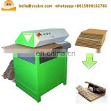 industrial cardboard shredder cursher / cardboard cutting machine