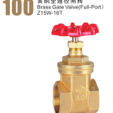 Brass Gate Valve(Full-Port)
