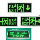 Exit sign rechargeable emergency light emergency led lamps 3W 3hours