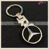 New Custom Metal Car Logo Brand Shape Keychain Ring For Car                                                                         Quality Choice