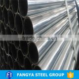 Tianjin Fangya ! exhaust gi pipe china wholesaler of carbon steel galvanized pipe