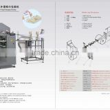 Household Cleaning Wipes Packaging Machine Engineers Available to Overseas After-sales ServiceYFZ-80