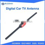Wholesale price satellite tv antenna for car Mobile Car Digital DVB-T ISDB-T Aerial with a Amplifier