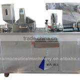 alu/pvc blister packing machine
