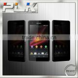China guangdong pulikin supply anti scratch privacy toughened glass screen protector for sony xperia z2