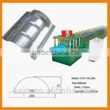 High quality Metal Roofing Ridge Guttering Roll Forming Machine