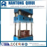 QiRui independent power mechanism electrical system hydraulic press brakes