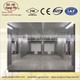 Walk In Industrial Refrigeration Chamber/cold room chamber