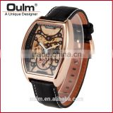 oulm automatic wholesale wristwatch chinese mechanical watches