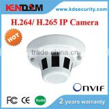 Kendom brand best selling hd ip gas dector hidden camera supporting p2p and onvif with 3.6mm or 6.0mm fixed lens