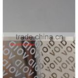 OEM Popular matte silver tamper evident VOID high residue seal label sticker for product security protection